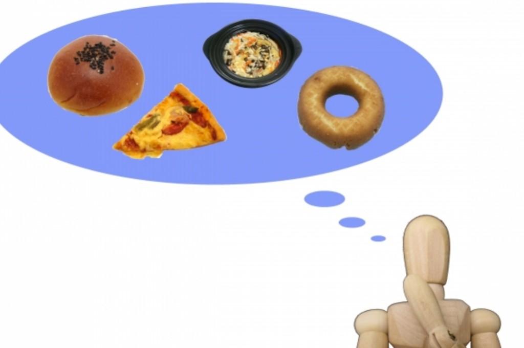 食事制限中の空腹感が辛い人へ。心地よい空腹感を味方につけて、ダイエットを加速させるために。